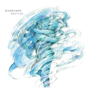 RADWIMMS-LASTVIRGIN